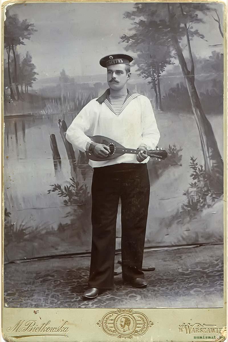 Подшивалов Андрей. 1905