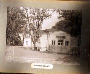 41. Ванное здание