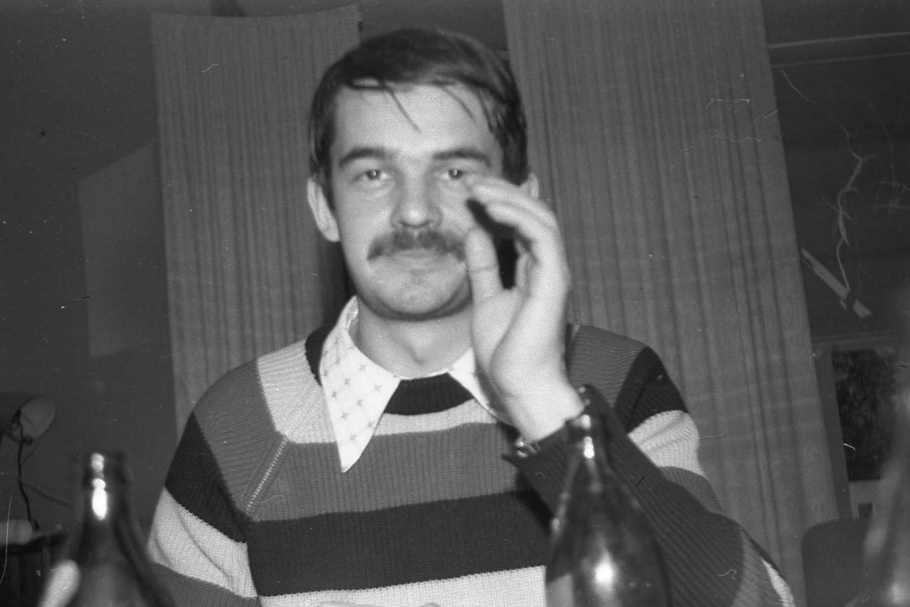 1981. Осень