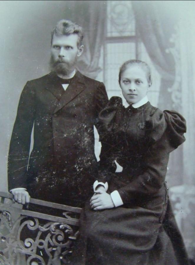 1899. Портрет Е.М. Звездиной с неизвестным мужчиной. 28.марта