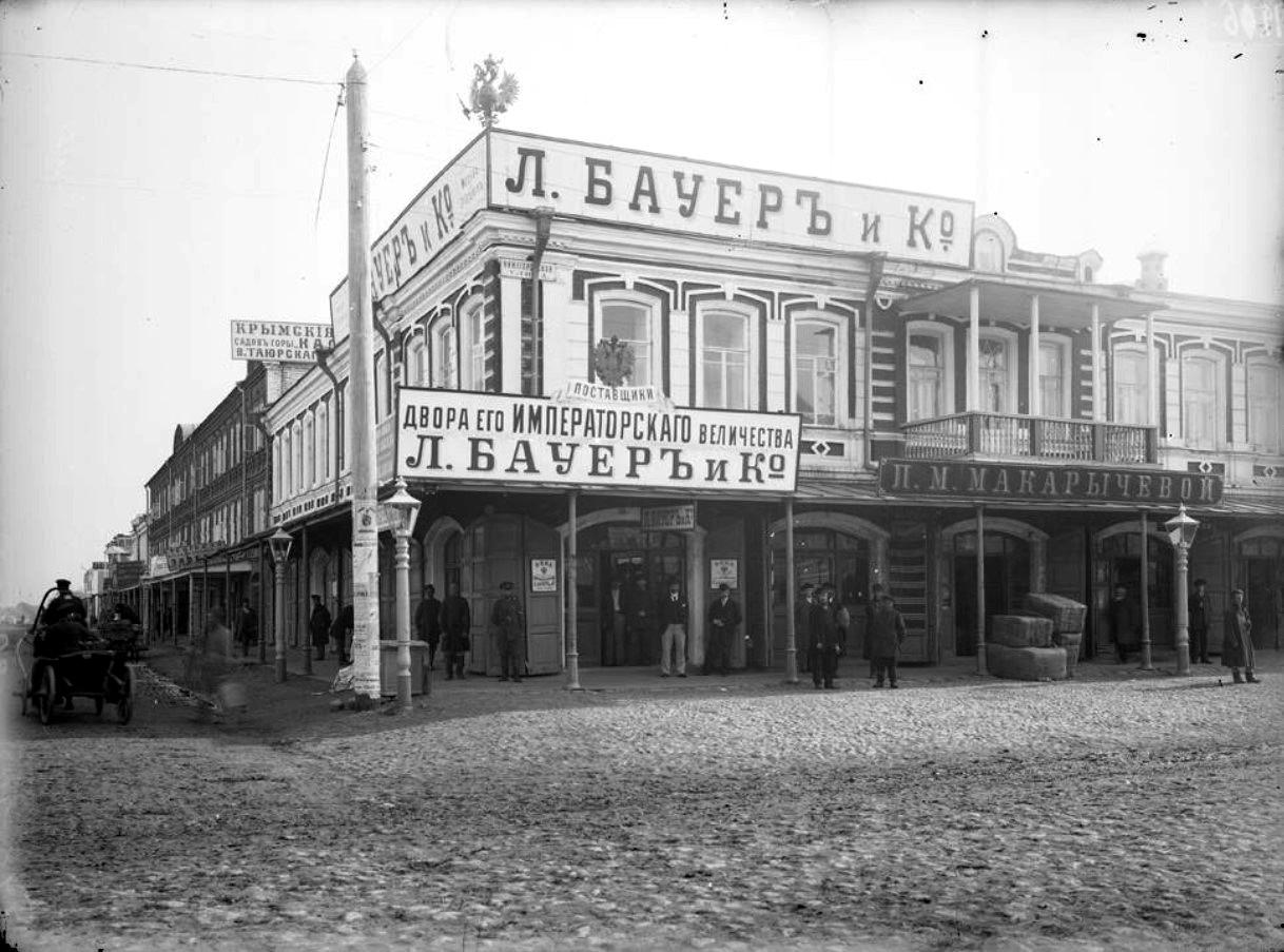 Нижегородская улица на ярмарке