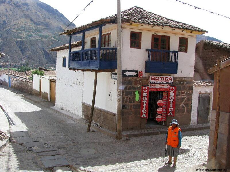 Перу - 3 - 404.jpg