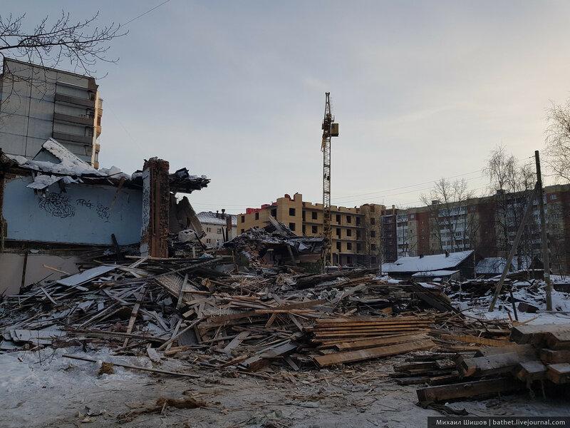 В Архангельске сносят дома