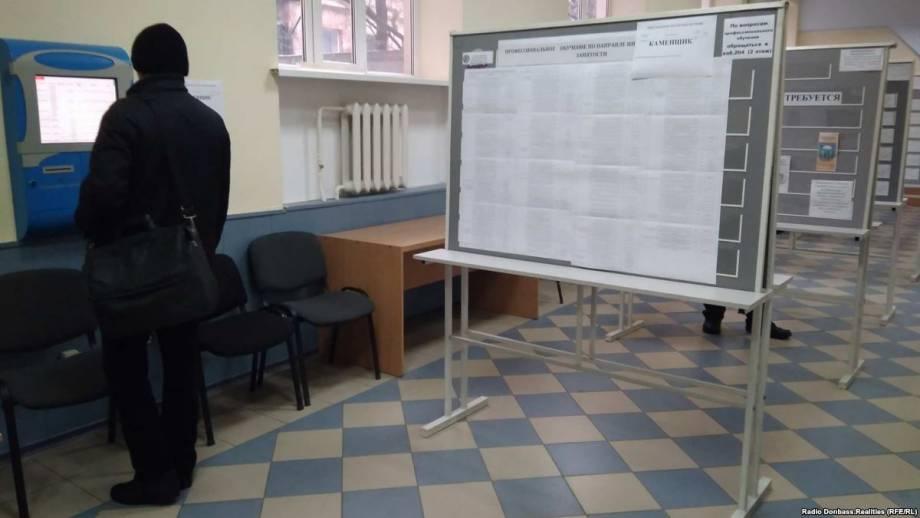 Быть безработным или воевать: реалии рынка труда Донецка