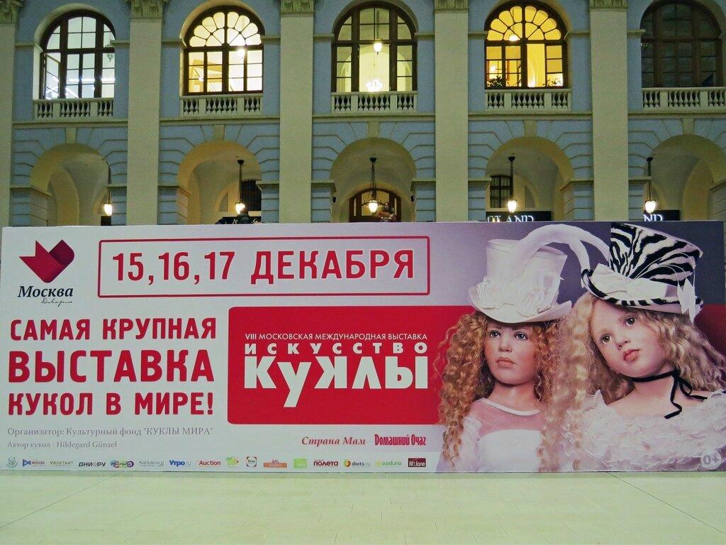 https://img-fotki.yandex.ru/get/509292/140132613.685/0_23b877_1f164aaf_XXL.jpg