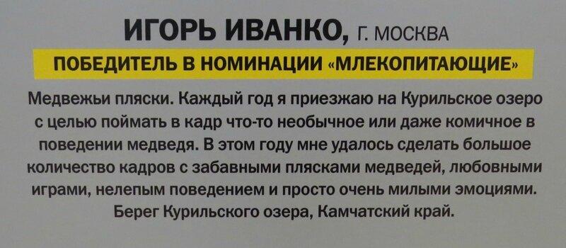 https://img-fotki.yandex.ru/get/509292/140132613.6a6/0_241085_45dd0eaf_XL.jpg