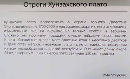https://img-fotki.yandex.ru/get/509292/140132613.6d5/0_244866_b4df4e52_L.jpg