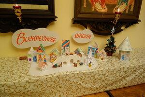 В трапезной нашего храма организована выставка работ учеников детской воскресной школы