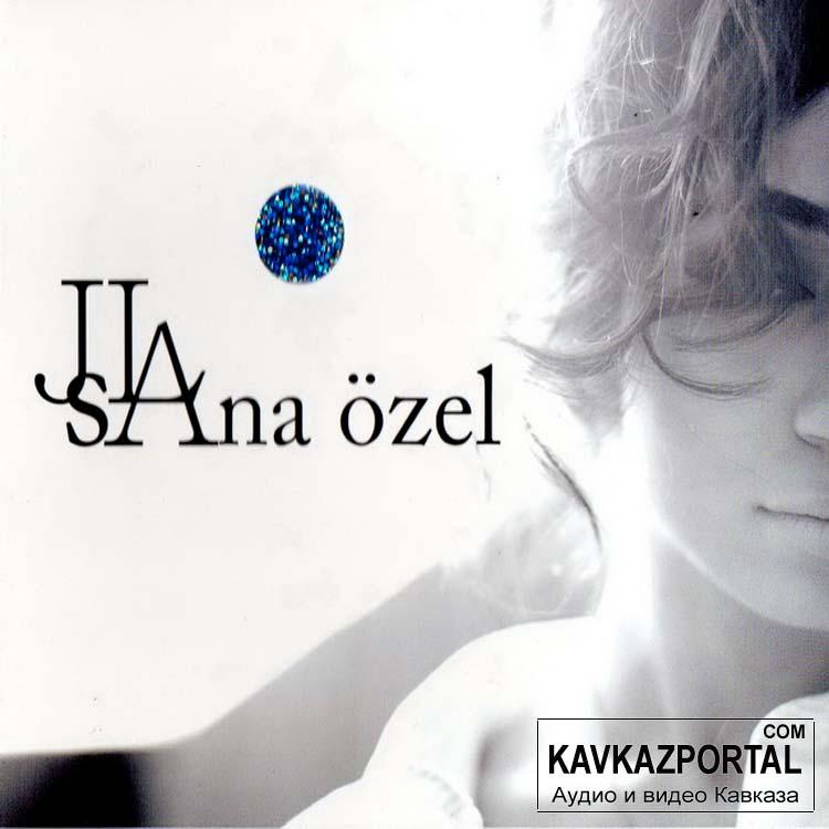 Песни азербайджанские скачать бесплатно mp3 слушать