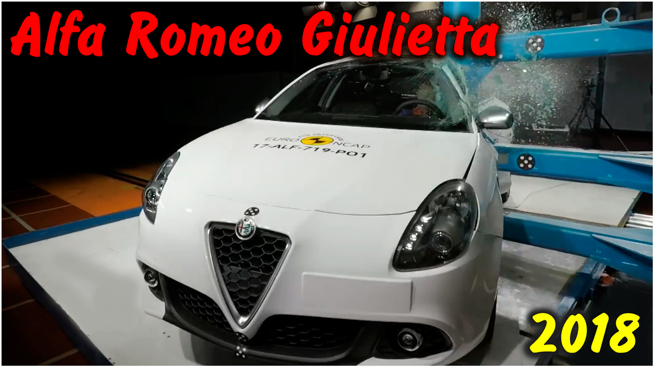 Краш тест Alfa Romeo Giulietta 2018