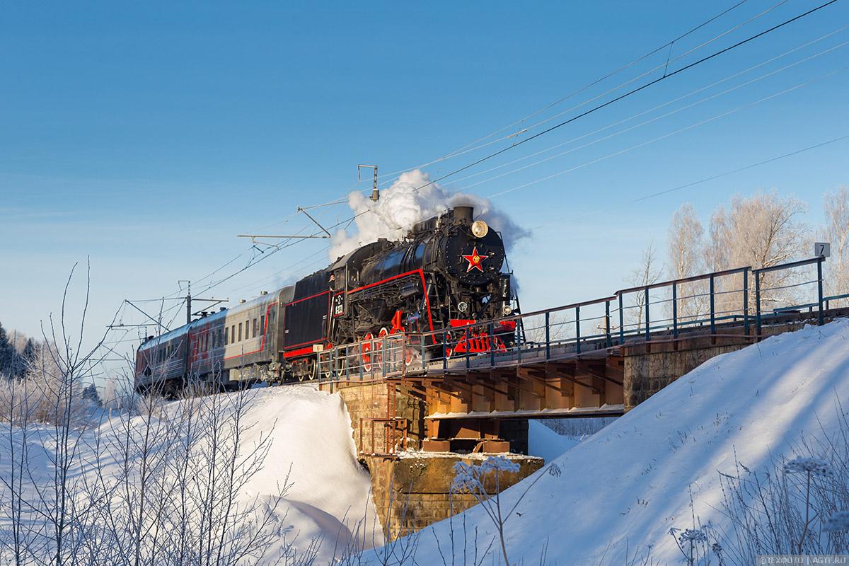 130 лет Северной железной дороге