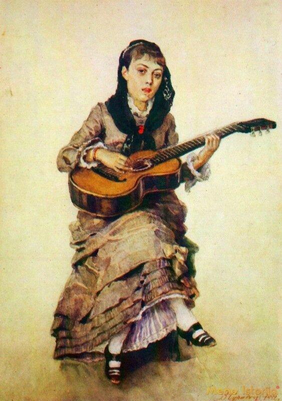 Суриков В.И. С гитарой. Портрет княгини С.А. Кропоткиной