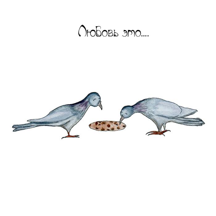 Любовь - это / художник Evan Pullman Neidich