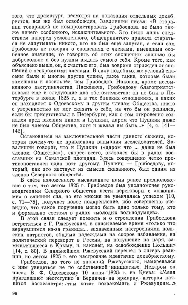 https://img-fotki.yandex.ru/get/509292/199368979.6b/0_205e5c_2e8c42dd_XXL.png