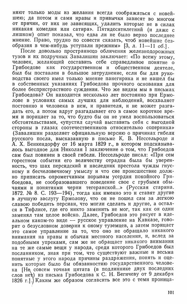 https://img-fotki.yandex.ru/get/509292/199368979.6b/0_205e5f_3b86f9da_XXL.png
