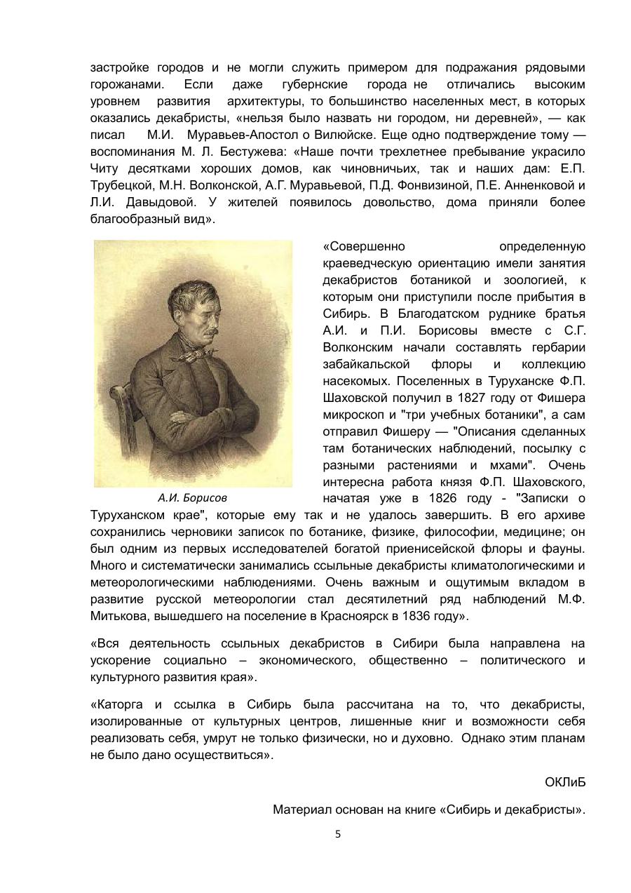 https://img-fotki.yandex.ru/get/509292/199368979.9a/0_213fa0_5b4d89a9_XXXL.png