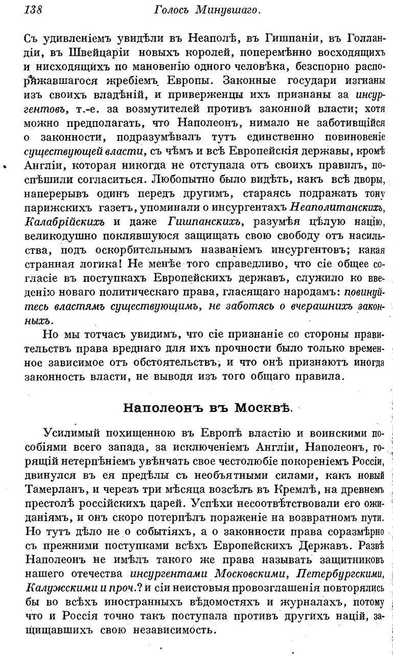 https://img-fotki.yandex.ru/get/509292/199368979.e9/0_22063e_665d509b_XXXL.jpg