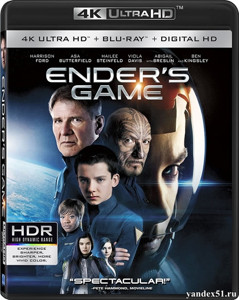 Игра Эндера / Ender's Game (2013) | UltraHD 4K 2160p