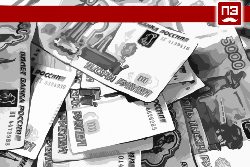 Внешний вид российских денег пора менять— глава Гознака