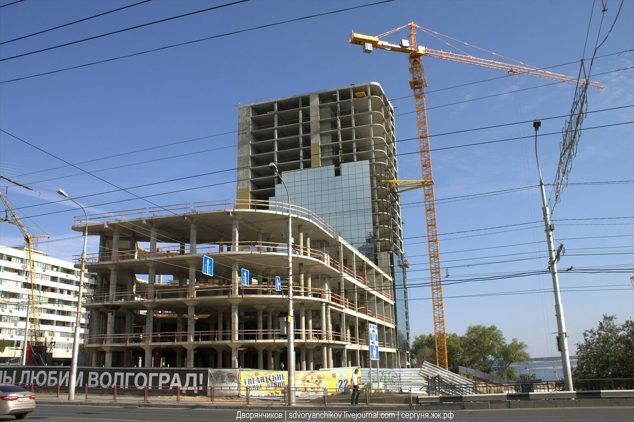 Волгоград - 5-09-2017