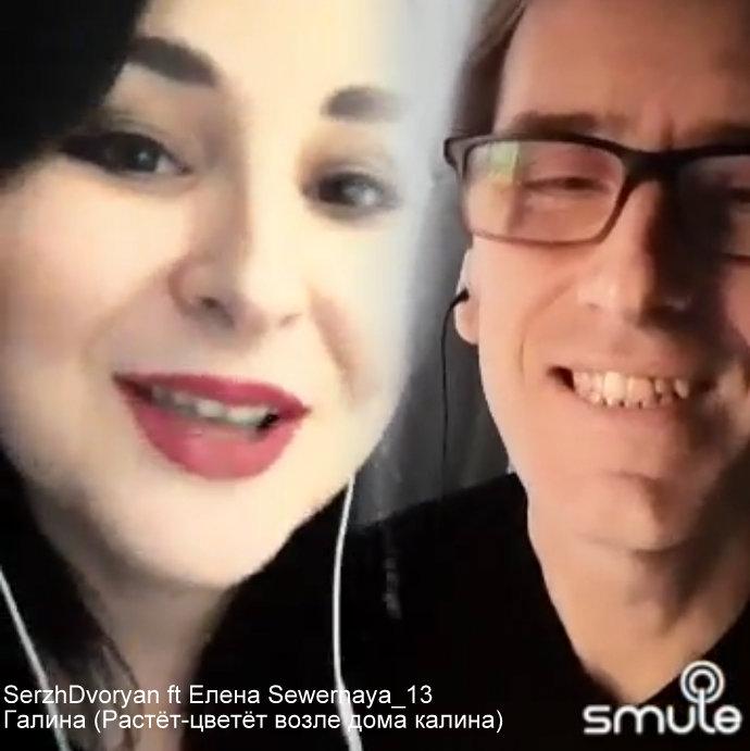 Галина - SerzhDvoryan ft Елена Sewernaya_13 (кавер Белый день) - скрин видео