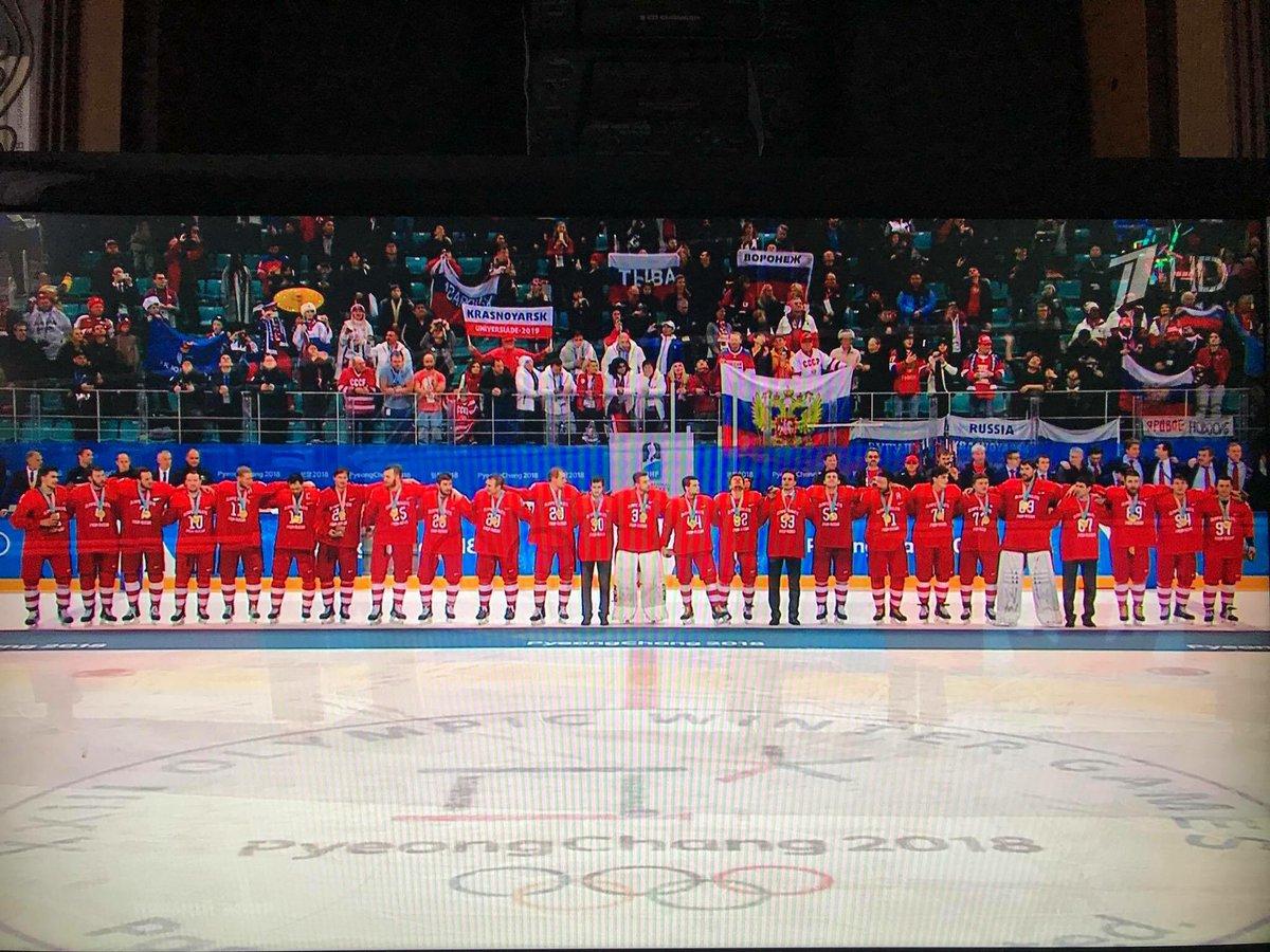 0 184185 542bf936 orig - Победа Российской хоккейной сборной на Олимпиаде 2018