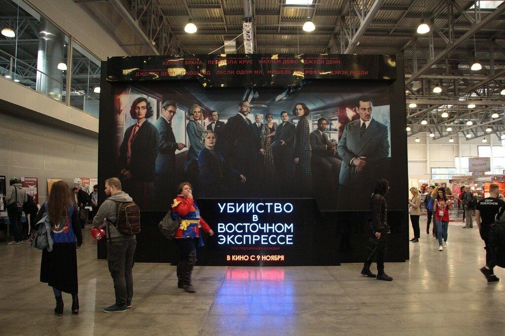 https://img-fotki.yandex.ru/get/509292/280307373.155/0_15d6d7_f35df150_XXL.jpg