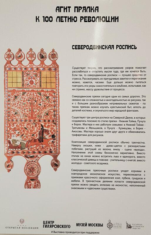 https://img-fotki.yandex.ru/get/509292/2820153.1e1/0_11cf8e_8e256ade_XL.jpg