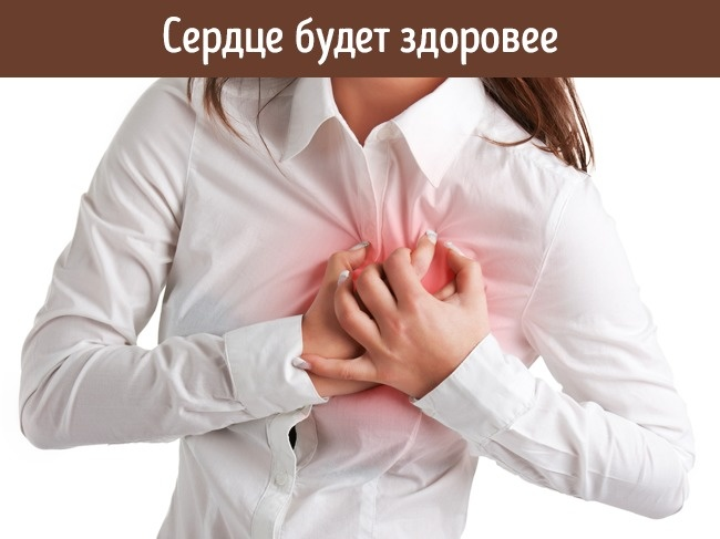 © depositphotos     Проведенное исследование показало, что антиоксиданты, входящие всост