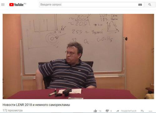https://img-fotki.yandex.ru/get/509292/337362810.81/0_226179_c838671_L.jpg