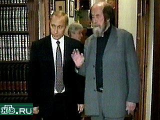 20000921-Путин побывал в гостях у Солженицына-pic4
