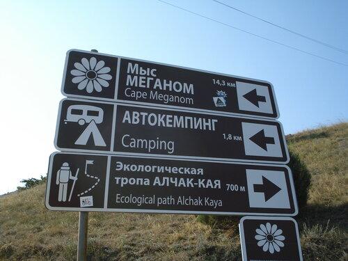 https://img-fotki.yandex.ru/get/509292/38146243.51/0_db85b_5696b9c0_L.jpg