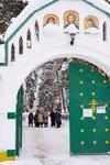 Поездка по святым местам домодедовской земли 11.02.18