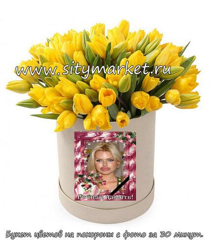 Какие цветы приносят на похороны женщине фото