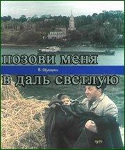 http//img-fotki.yandex.ru/get/509292/508051939.103/0_1af650_6405bbf3_orig.jpg