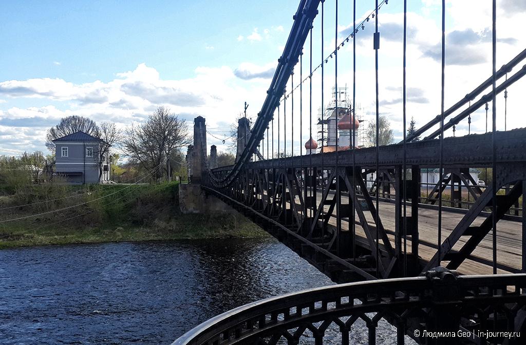 цепной мост остров фото