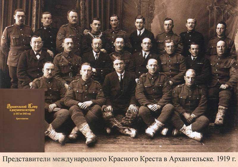 03_НЕ представители Красного Креста 800.jpg