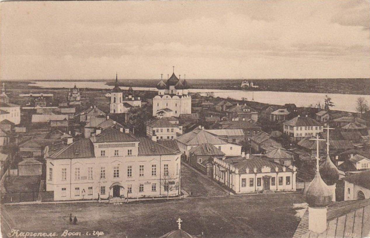 Восточная часть города