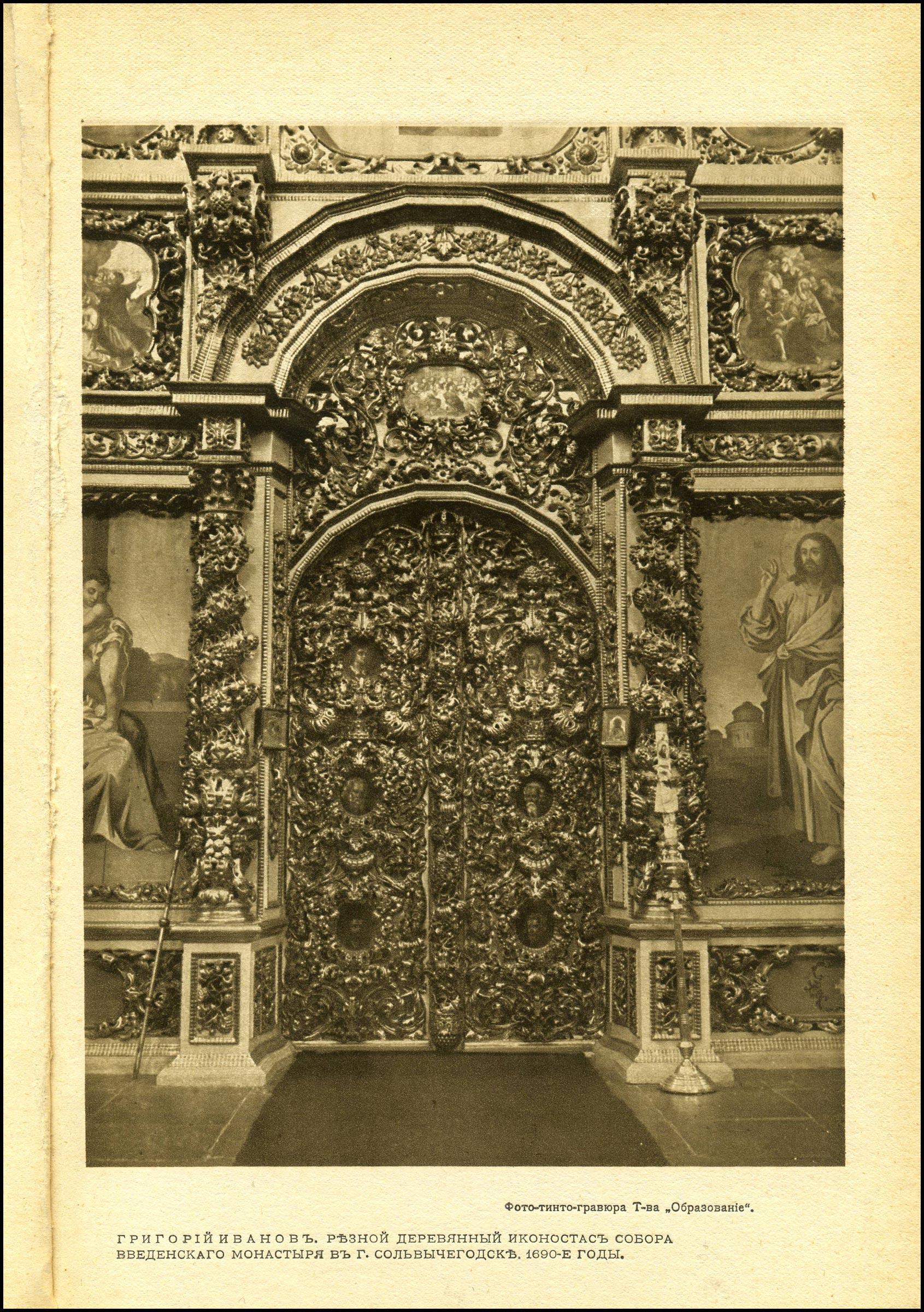 Резной деревянный иконостас собора Введенского монастыря