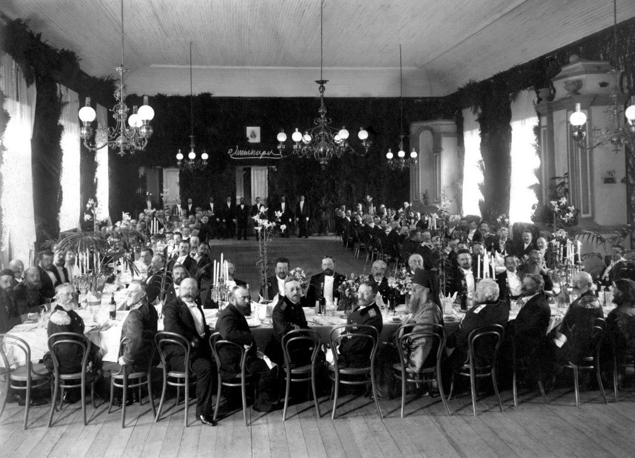 Прощальный обед Александру Платоновичу Энгельгардту в здании коммерческого собрания в 1901