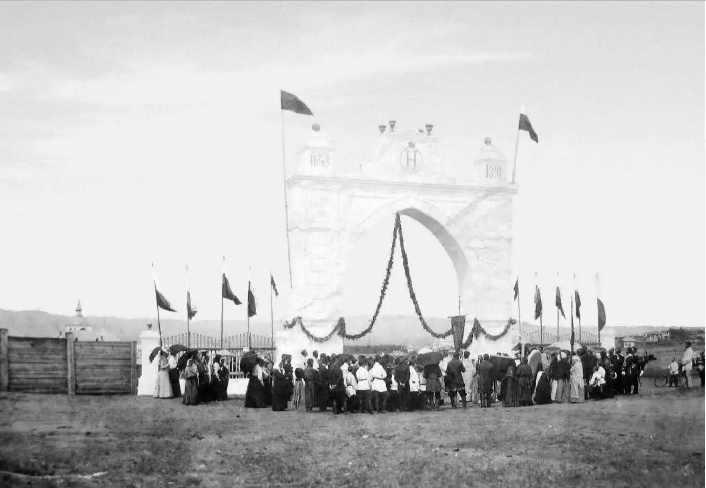 Арка, под которой Цесаревича Николая встречали в Нерчинске