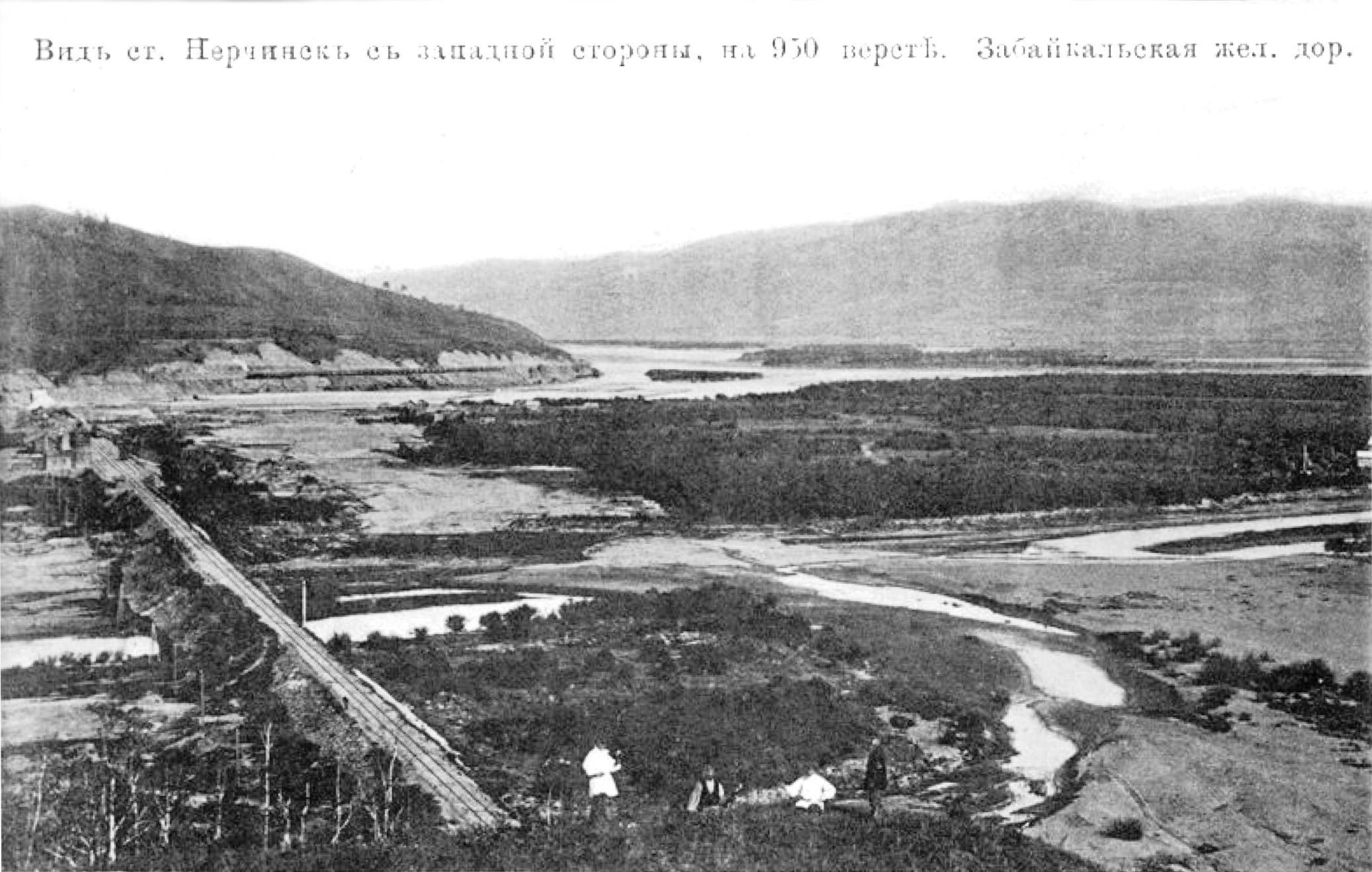 Станция Нерчинск с западной стороны