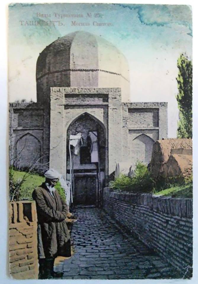 Мавзолей Шейха Ховенди ат-Тахура