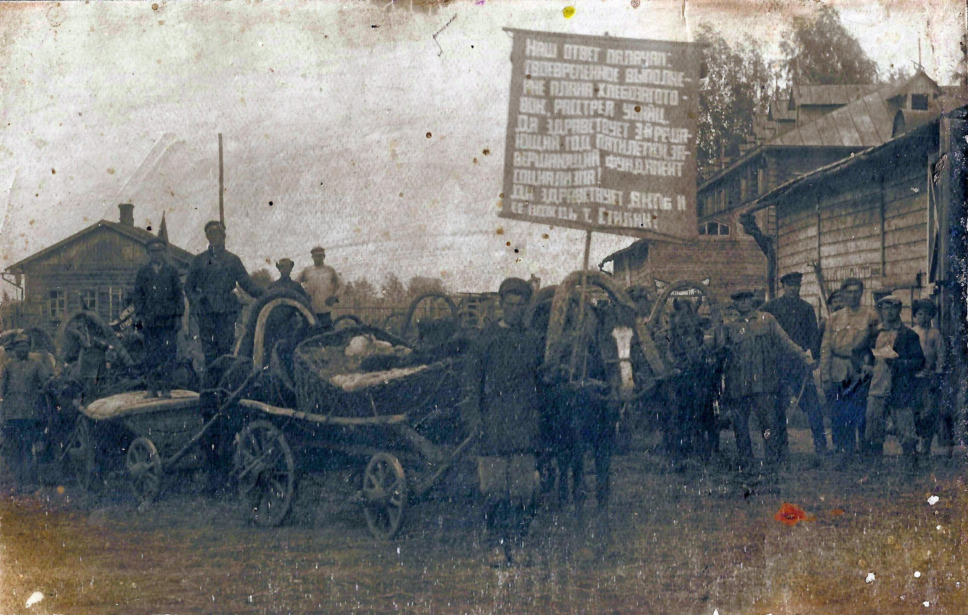 1936. Сдача хлеба государству д.Сарахановка