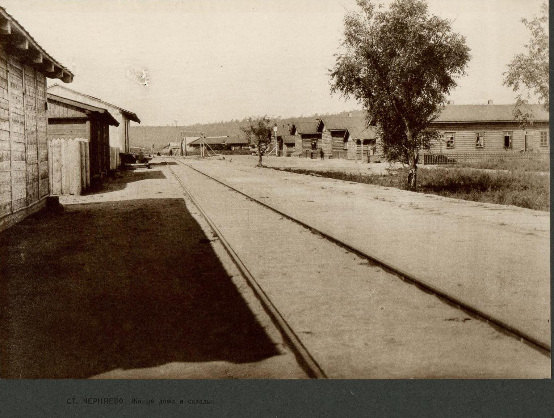 01 верста. Станция Черняево
