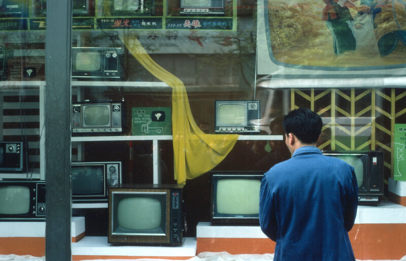 1976 Шанхай.jpg