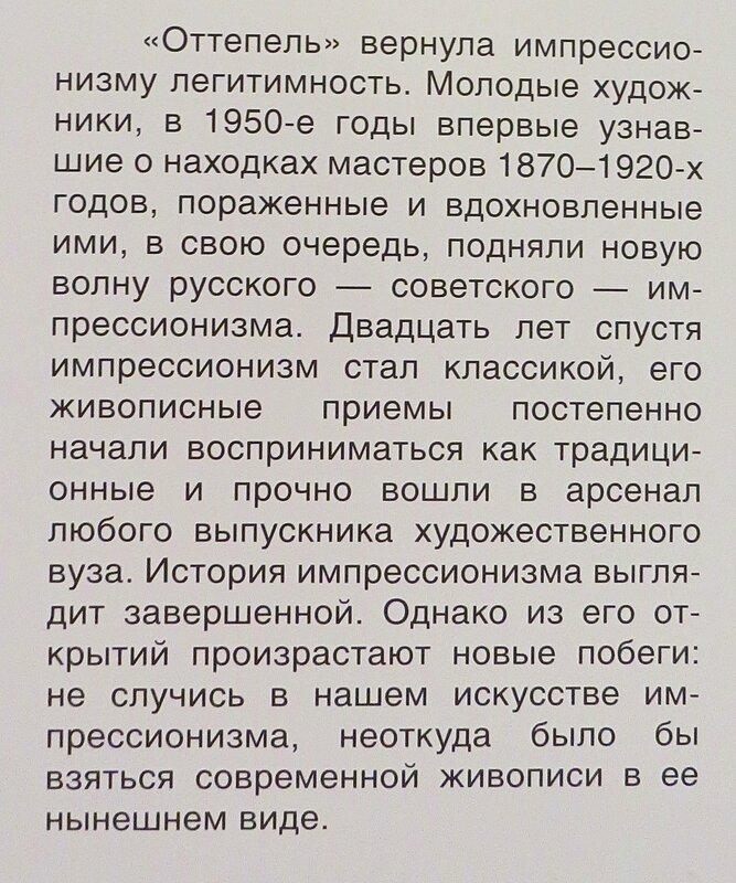 https://img-fotki.yandex.ru/get/50936/140132613.437/0_1f5b19_474e9006_XL.jpg