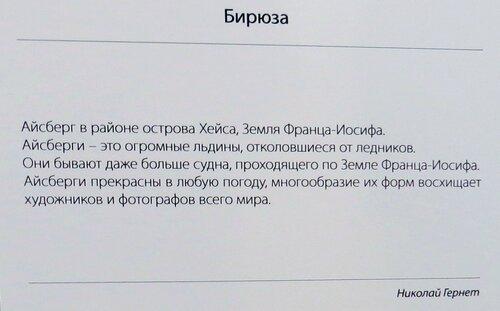 https://img-fotki.yandex.ru/get/50936/140132613.52e/0_2144cd_637e5134_L.jpg