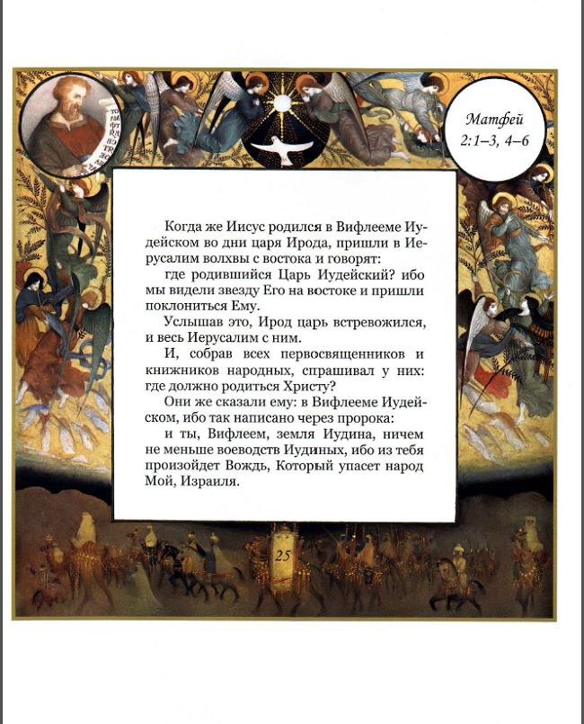 Шедевры книжной иллюстрации. Геннадий Спирин ... Нос Гоголь