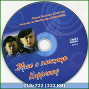 http//img-fotki.yandex.ru/get/50936/170664692.125/0_181939_952dd304_orig.png